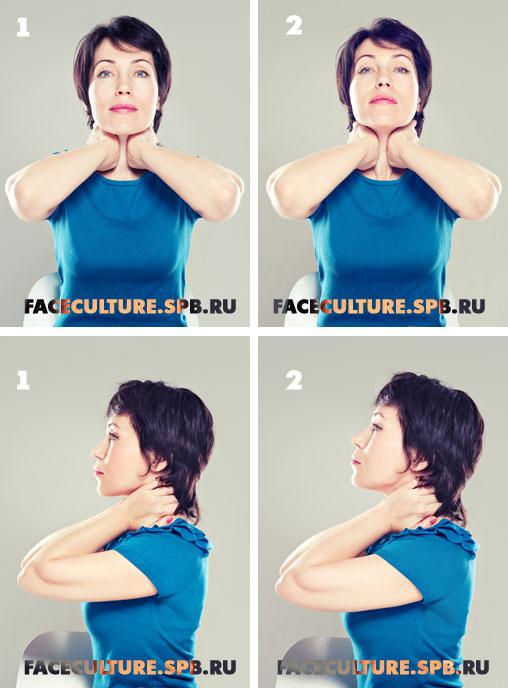 Упражнения для шеи, уход за кожей шеи, омоложение лица, гимнастика для лица