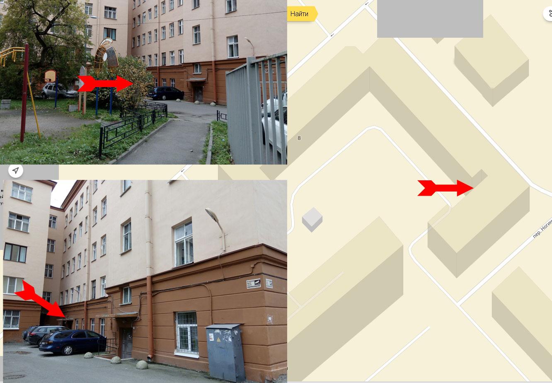 занятия по гимнастике для лица спб метро елизаровская